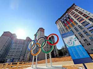 Olympic Village, Alexander Hassenstein/Getty Images