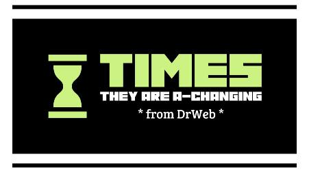 Times They Are A-Changing